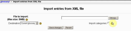 import XML file in Moodle